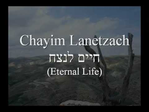 hebrew worship song | MADE FOR MORE- KJV BIBLE FREE DOWNLOAD